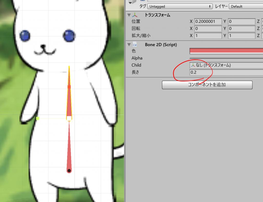 Unity】Anima2Dでボーンを置くときに気を付けること   ぺんごや